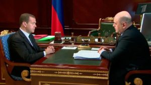 Мишустин Медведев, встреча Мишустина и Медведева
