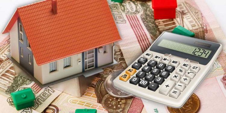льготы по имущественным налогам